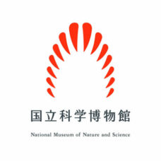 new_logo_national-science-and-nature-museum-tokyo